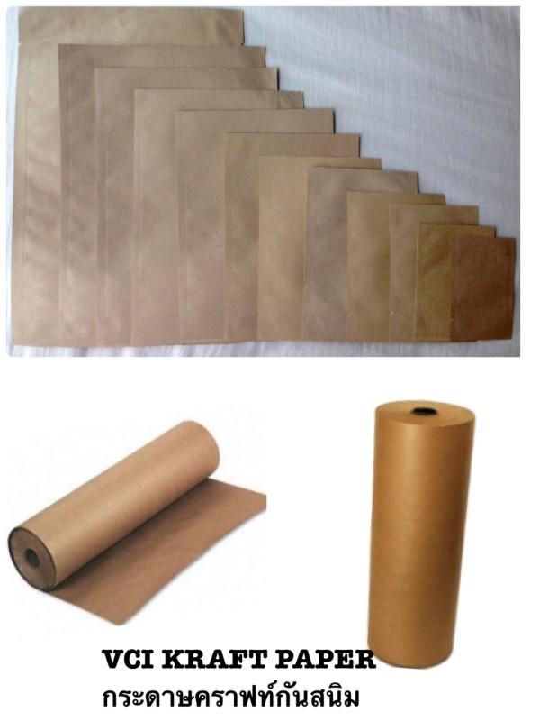 กระดาษคราฟท์กันสนิม-vci kraft paper