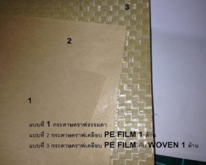 Type-of-VCI-Kraft-Paper